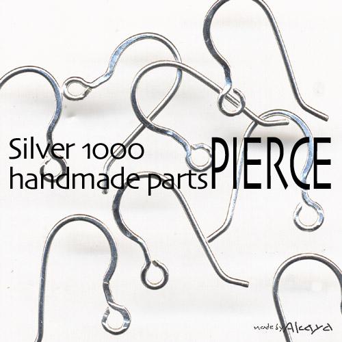 画像1: 耳用パーツ-6・Silver1000ピアス