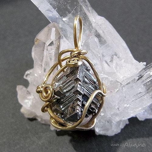 画像1: 古機巧魔燃料護符(銀青) ビスマス結晶