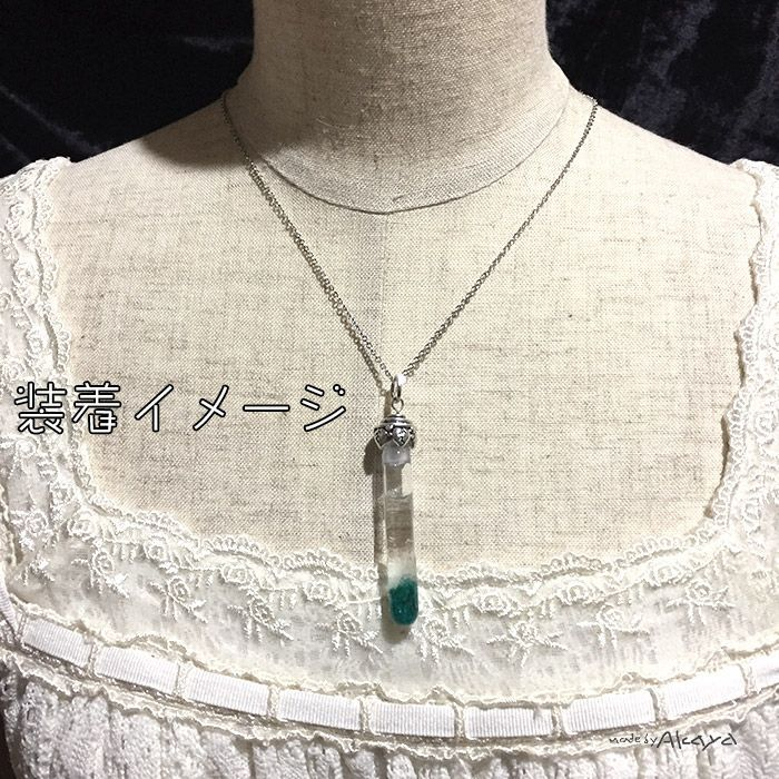 画像2: 天使の羽毛錬成管 ペンダント(2) (2)